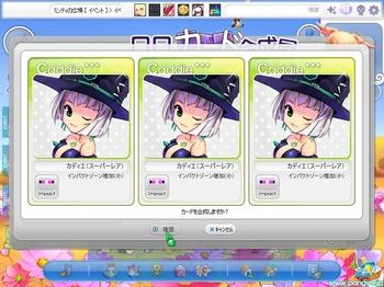 pan_k2.jpg